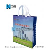 Best Eco-friendly Cheap Promotional ultrasonic non woven bag with bank logo wholesale