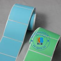 Best Zebra  SNBC SATO barcode printer use waterproof feature custom blank adhesive label thermal paper wholesale