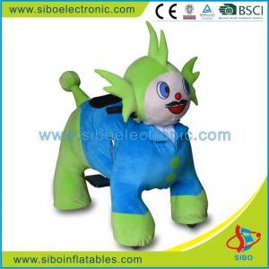 Best Factory Supply Electronic Stuffed Animal Walking Animal Rides Kiddie Animal Rides wholesale