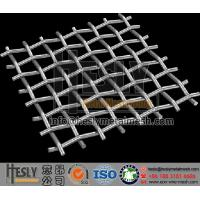 China China Crimped Wire Mesh (Manufacturer & Exporter) on sale