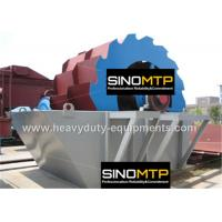 Best Industrial Sand Washing Machine17 R / Min REV Higher Washing Cleanliness wholesale