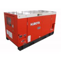 Best Origin Japan Kubota diesel generator set , ultra silent electric start diesel generator wholesale