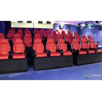 Best Aesthetic Appearance 5D Cinema Theatre With Safety Belt And 3D Glasses For Amusement Park wholesale
