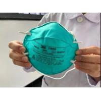 Buy cheap The droplet Anti- coronavirus N95 mask Respirator N95 face mask with certificati from wholesalers