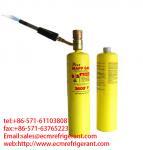 Best mapp gas for refrigerant wholesale
