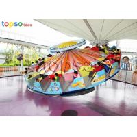 Best Theme Park Ballerina Ride Hully Gully Ride  3.8 M Height Attractive Appearances wholesale