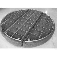 Flexible Wire Mesh Demister Pad Stainless Steel Grid Frame Wear Resistance