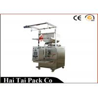 China Fruit Juice Automatic Liquid Packing Machine , Sachet Packaging Machine 3 or 4 Seals on sale