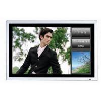 China Standard Definition 37 Inch 3G Wireless Wall-Mounted LCD Ad Player on sale