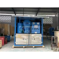 Best Fully Enclosed Type Double Stage High Vacuum Insulating Oil Purification Plant 9000Liters/Hour wholesale