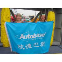 Cheap Autobase successfully participated Sino-Russian trade negotiations in June of for sale