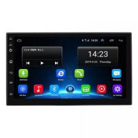 7 Inch Car Multimedia Dvd Player , Capacitive Touch Screen Car Audio Monitor