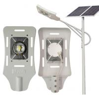 Best Waterproof Solar Powered Outdoor Street Lights , Led Street Light With Solar Panel wholesale