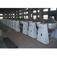 Best 2000 Litre Double Cone Rotary Vacuum Dryer Solvent Recovery With Sintered Filter wholesale