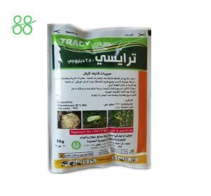 Best CAS 1912 24 9  80% WP Atrazine Weed Killer wholesale
