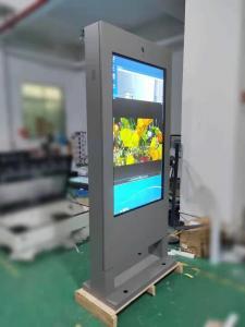 Best Ultra Slim 4K FHD Outdoor Touch Screen Kiosk Floor Standing 65 Inch LCD Display wholesale