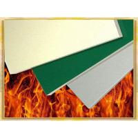 Best B1 standard/ A2 grade fireproof aluminum composite panel wholesale