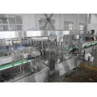 Buy cheap Automatic Yogurt / Butter / Cheese UHT Milk Processing Line With Aseptic Carton product