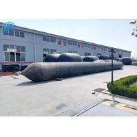 Buy cheap Boat And Ship Pneumatic Airbag Rubber Airbag For Lifting Use The 300 Time from wholesalers