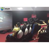 Best Amazing Design 7D Movie Theater With 12 Special Effects / Shooting Game wholesale