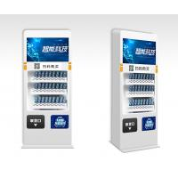 China Double Tempered Glass Door Wall Mount Small Vending Machine For Hygine And Small Products on sale