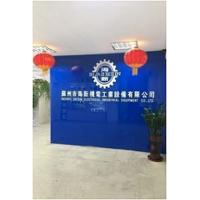 ​​​Suzhou Haixin Electromechanical Industrial Equipment Co., Ltd ​
