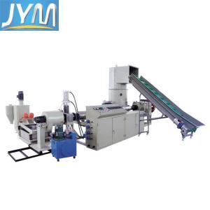 China PP PE recycled plastic granulating machine/Granulating Production Line/pelletizing line on sale