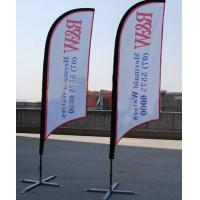 Buy cheap Custom Fabric Flag from wholesalers