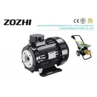 Best HS132M2-4 11KW Hollow Shaft Induction Motor Durable Induction Motor For Car Washing Equipment wholesale