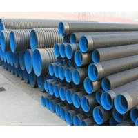 Best low price double wall Corrugated HDPE Pipe for Water Drainage wholesale