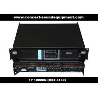 China Line Array Sound System / FP 10000Q Switch Mode Amplifier Fixed With NEUTRIK Connectors wholesale