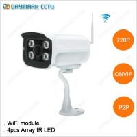 Buy cheap 720p 1 megapixel HD Bullet CCTV Wireless Camera from wholesalers