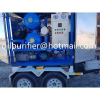China Mobile Vacuum Transformer Oil Filtration Plant,Movable Dielectric Oil Degasifier, dehydration,Trailer Car Wheel Mounted on sale