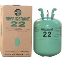 Cheap 30Lbs / 13.6kg 25Lbs / 14.6kg cylinder and Hight purity, sufficient gas refrigerant r22 for sale