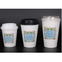 Recycled To Go Coffee Disposable Cups With Lids And Straws , Full Colour Printing