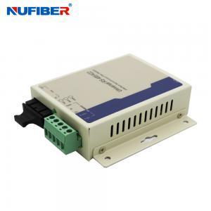 Best GM268MM-C2 RS485/422 to Fiber Converter Serial to Fiber Converter Duplex MM 1310nm 2KM SC wholesale
