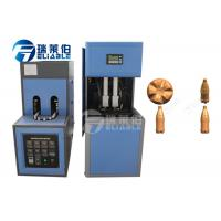 China Yogurt Plastic Bottle Machine Maker / Semi Automatic Blow Moulding Machine  on sale