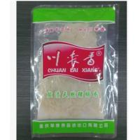 Best Natural Sausage Casing Salted Hog Casing 2015 Any Calibers wholesale