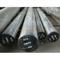 Buy cheap AISI H13 Hot Work Tool Steel Annealing Forged Steel Round Bars from wholesalers