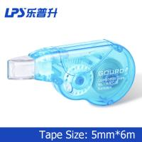 Buy cheap Anti Slip Grip Mini Blue Colored Correction Tape Roller 6 Meter Plastic product