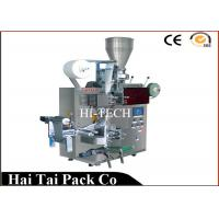 Best small bags Grams Filter Paper Bag Instant Coffee Sugar Mater Vertical Packaging Machine Fully Automatic wholesale