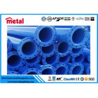China Hot Rolled Epoxy Lined Carbon Steel Pipe , Plastic Coated 12 Inch Sch 40 Pipe on sale