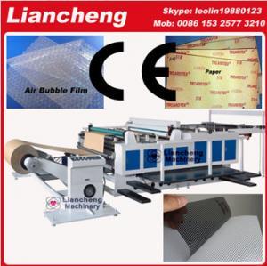 China Bubble film, EPE, paper, plastic etc paper sheet horizontal cutting machine on sale