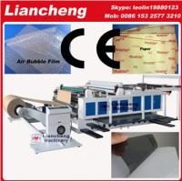 Cheap Bubble film, EPE, paper, plastic etc Best quality pvc plastic card cut machine for sale