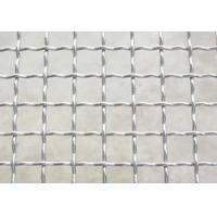 China Construction Hot - Dipped Galvanized Lock Crimp Wire Mesh High Tensile on sale