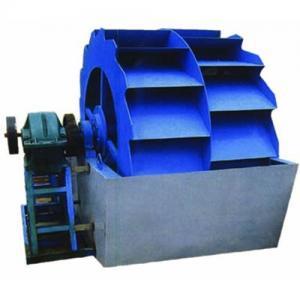 Best Yuda Sand Washing Machine for Sale wholesale