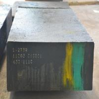 China Plastic Mould Steel AISI P20+Ni 1.2738 on sale