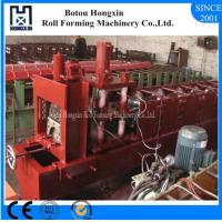 Best Aluminum Plate Tile Roll Forming Machine Hydraulic Pump Cr12 Cutting Blade wholesale