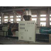 Cheap SJ 75 / 33 Plastic Extrusion Machinery For PP PE Film Bags Recycling Extruding for sale