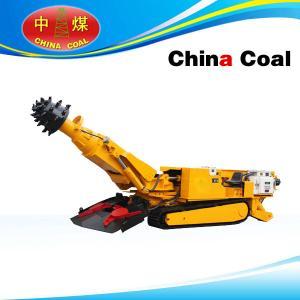 China EBZ55 Tunnel Boring Machine on sale